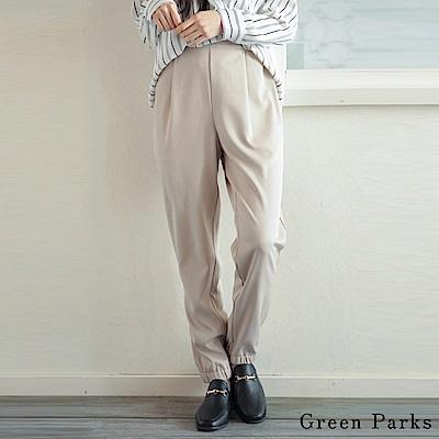 Green Parks 後鬆緊腰設計褲管縮口長褲