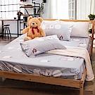 Carolan-小豬 雙人床包枕套組