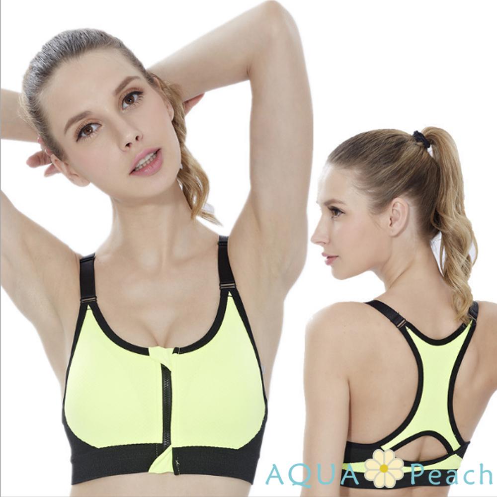 運動內衣 前拉鍊式撞色邊可調肩帶背心 (黃色)-AQUA Peach