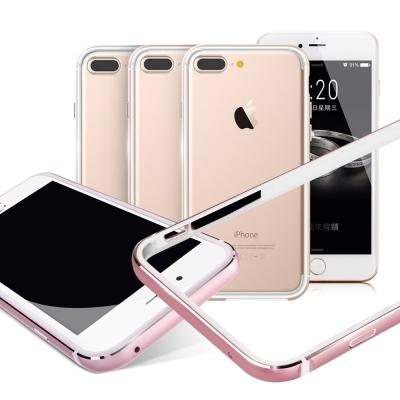 CB Apple iPhone 7 Plus 5.5吋 彈Q金屬框手機殼