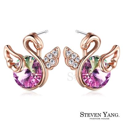 STEVEN YANG 白K耳針式耳環 優雅天鵝 (玫金紫水晶)