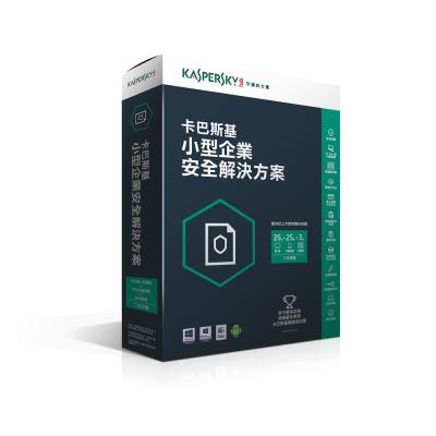 卡巴斯基-小型企業安全解決方案5-25台2年