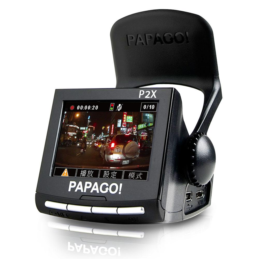 PAPAGO! P2X 1080P夜視加強測速行車記錄器  - 快