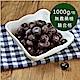 進口急凍藍莓