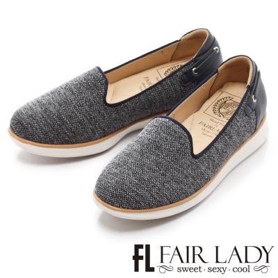 Fair Lady Soft Power軟實力 運動風異材質拼接樂福休閒鞋 藍反絨