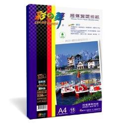 彩之舞 防水 雙面可印 A4 相片紙HY-B301--75張