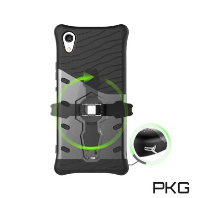 PKG SONY Xperia XA1抗震防摔保護殼(戰甲灰)