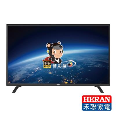 HERAN禾聯 55型 護眼低藍光LED液晶顯示器 HD-55DC8