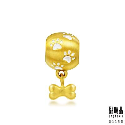 點睛品 Charme 狗狗足印骨頭 黃金串珠