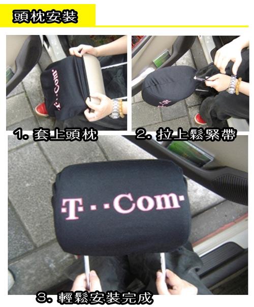 【葵花】量身訂做-汽車椅套-日式合成皮-賽車條紋-B款-轎車款/休旅車5~8人座-雙前座-第一排2人座