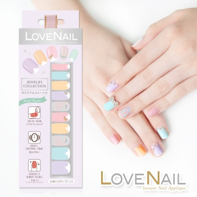 LOVE NAIL 持久指甲油貼 水鑽珠寶盒系列 繚漾甜心冰鑽