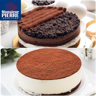 皮耶先生 皇家黑森林蛋糕(6吋/入)+提拉米蘇(6吋/入)
