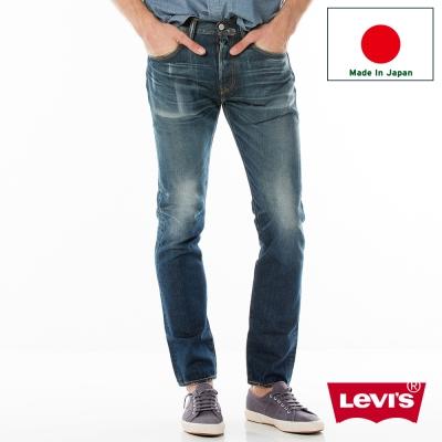 牛仔褲 男款 501 CT 中腰經典錐形褲 MIJ日製 輕磅無彈性 - Levis