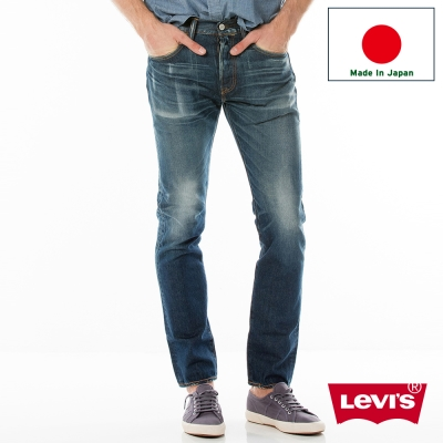 Levis 男款 上寬下窄 501Taper排扣牛仔長褲 MIJ日製 輕磅