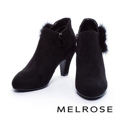 踝靴 MELROSE 時尚奢華圓珠花貂毛造型點綴麂布尖頭踝靴-黑