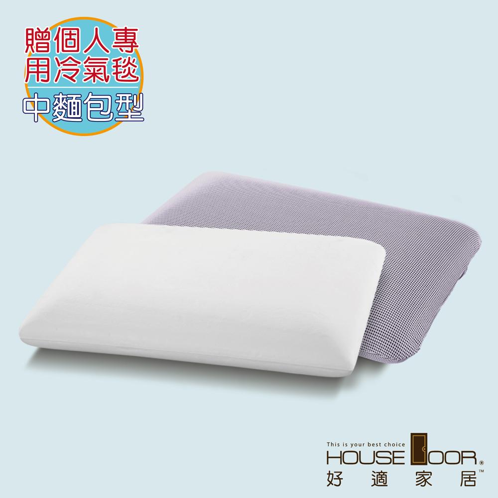 House Door 吸濕排濕布 親水性涼感釋壓記憶枕-中麵包型-贈冷氣毯(2入) product image 1