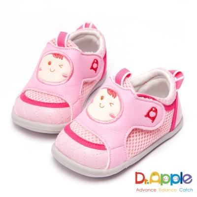 Dr. Apple 機能童鞋 寶寶元氣笑臉透氣學步鞋-粉