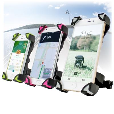 uni-抓寶-導航-X型自行車手機支架-腳踏車-單
