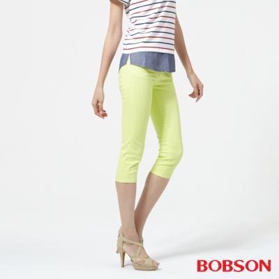 BOBSON   女款高腰膠原蛋白彩色七分褲-亮黃