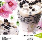 新視界系列80-台灣茶飲