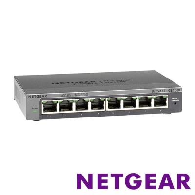 NETGEAR GS108E 8埠Giga簡易網管型交換器