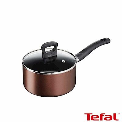 Tefal 法國特福極致饗食系列18CM不沾單柄湯鍋 (加蓋/電磁爐適用)