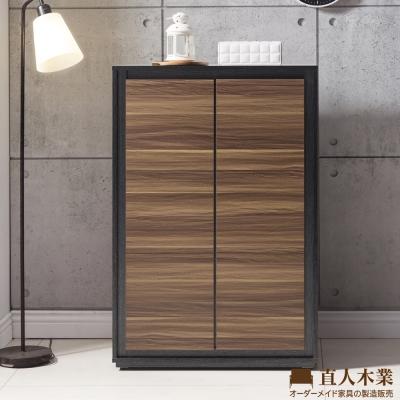 日本直人木業-KNOW輕工業風80CM鞋櫃(80x40x120cm)