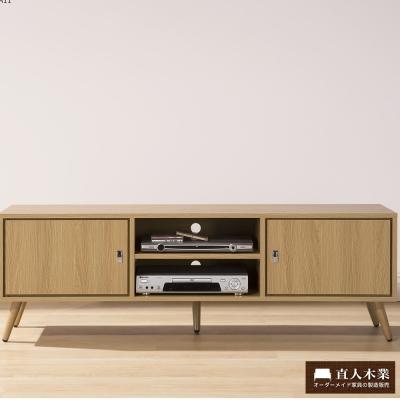 日本直人木業-LEON簡約150CM電視櫃-150