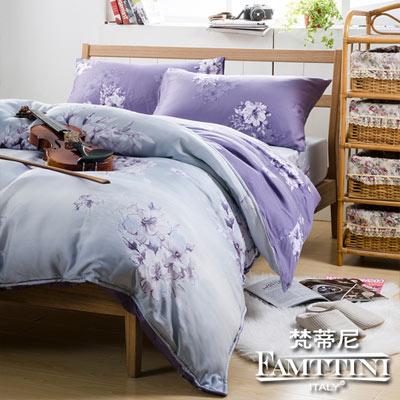 梵蒂尼Famttini-田園花語 雙人頂級純正天絲萊賽爾兩用被床包組
