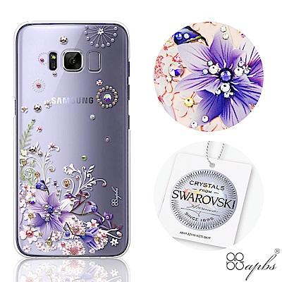 apbs Samsung S8&S8+施華洛世奇彩鑽手機殼-秘密花園