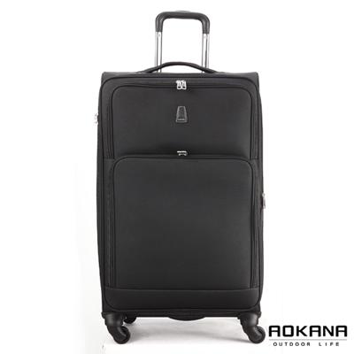 AOKANA奧卡納 25吋 經典輕量防潑水商務旅行箱 (百搭黑) 99-045B