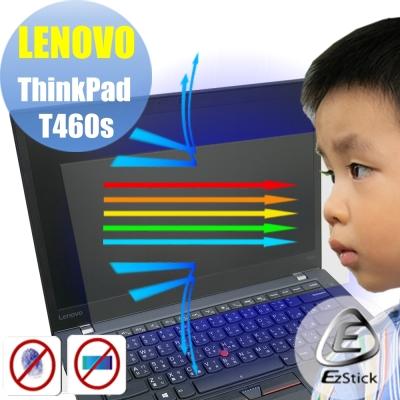 EZstick Lenovo  T460s (有指紋辦識) 防藍光螢幕貼