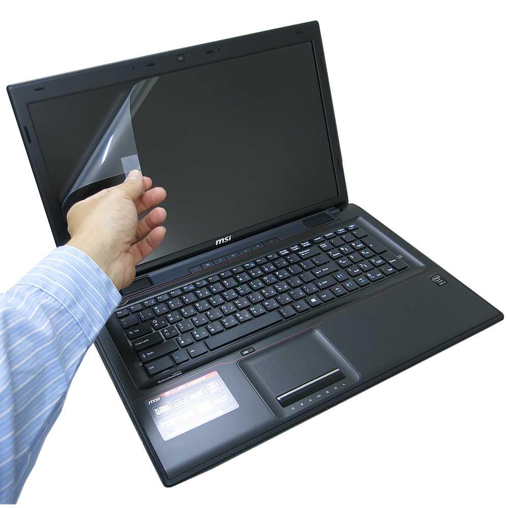 EZstick MSI GP70 2PE 亮面防藍光螢幕貼