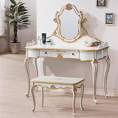 品家居 摩莉4.1尺立鏡式化妝鏡台含椅-123.5x44x147cm免組