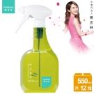 植淨美 草本重油汙食器清潔泡泡550ml x12瓶-綠茶香氛/箱