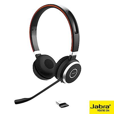 Jabra Evolve65無線藍牙耳機麥克風