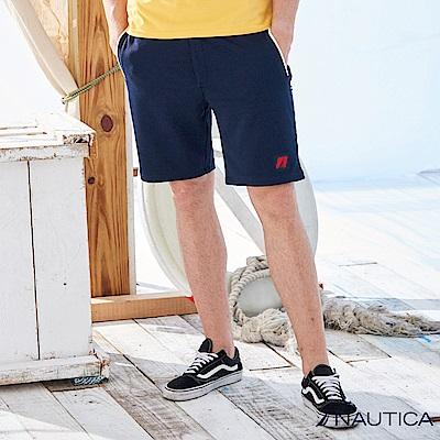Nautica時尚休閒運動短褲-深藍