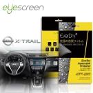EyeScreen NissanX-TRAIL-2016車上導航螢幕保護貼(無保固)
