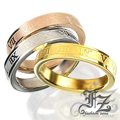 【FZ】永恆之圈三色鋼戒(戒圍可選)