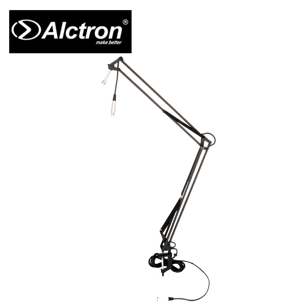 ALCTRON MA601 懸臂支架萬向面型麥克風桌支架