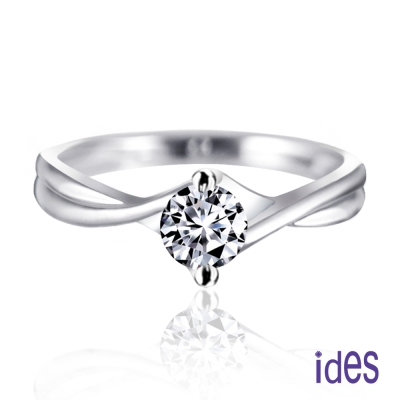 ides愛蒂思 精選30分E/VS1八心八箭完美車工鑽石戒指求婚戒/菱形二爪