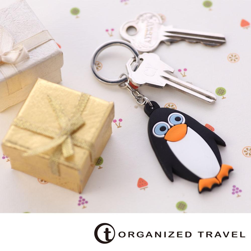 Organized Travel-動物鑰匙圈-企鵝