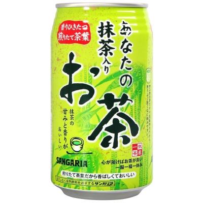 Sangaria 您的抹茶綠茶(340g)
