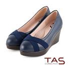 TAS 太妃Q系列 柔軟乳膠交叉鬆緊帶厚底楔型鞋-深寶藍