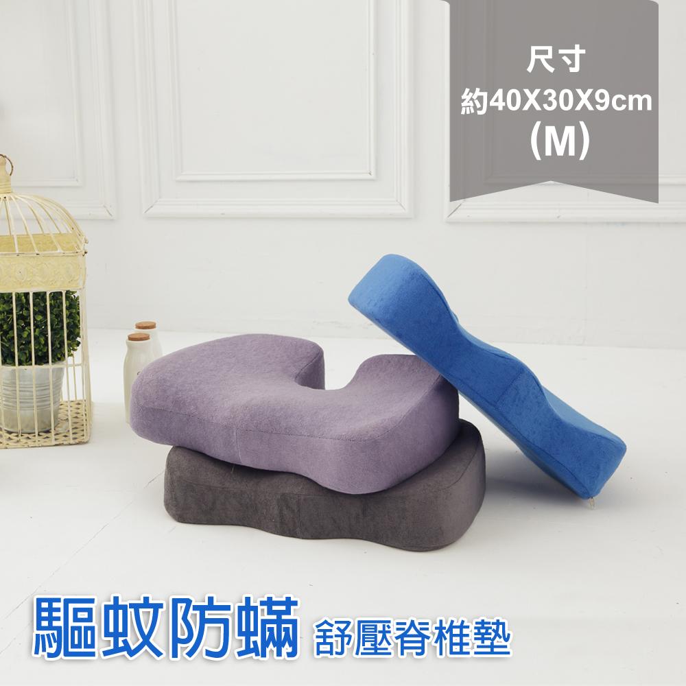 格藍家飾 驅蚊舒壓護脊椎墊(小)