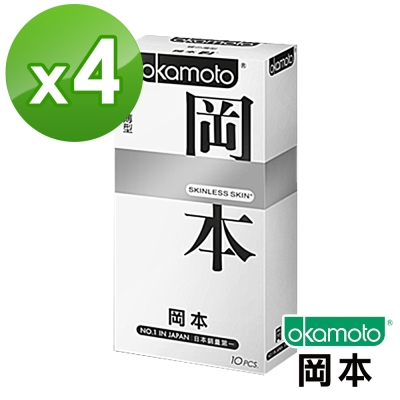 Okamoto岡本 Skinless Skin 混合潤薄型保險套 10入裝x4盒