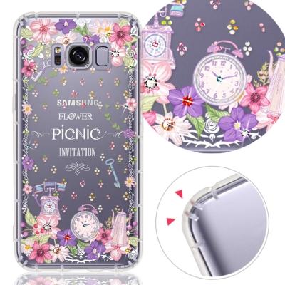 YOURS 三星 Galaxy S8 奧地利水晶彩繪防摔手機鑽殼-野之宴