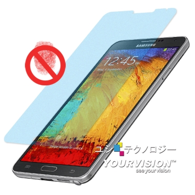 Samsung GALAXY Note 3 N7200 N9000 指無紋防眩光霧面螢幕貼