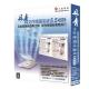 丹青文件辨識系統-5-5極致版