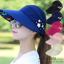A-Surpriz 清新小花空頂遮陽帽(5色選)附防風繩
